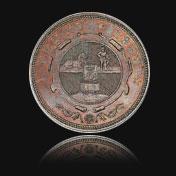 1892 Penny