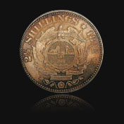 1892 Shiling